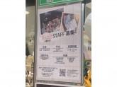 SatiS(サティス) 八幡東店