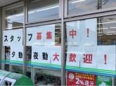 ファミリーマート 京丹波蒲生店