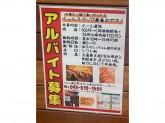 餃子のたっちゃん 銀天街店