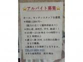 かき小屋 浅草店