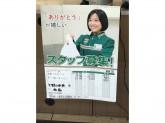 セブン-イレブン 矢野口中央店