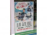 ファミリーマート 西立川駅前店