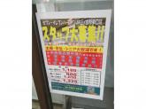 セブン-イレブン ハートイン JR三ノ宮駅東口店