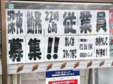 セブン-イレブン 堺鳳中町8丁店
