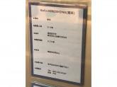 Book & Cafe sofa HIROSHIMA