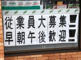 セブン-イレブン 泉大津東雲町店