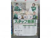 セブン-イレブン 横浜西谷町店