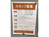 イオンハウジングイオン品川シーサイド店
