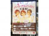 とんかつ浜勝 イオンモール直方店
