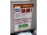 柿安 口福堂 イオンタウン黒崎店