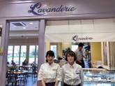 ラヴァンデリ アトレ大船店