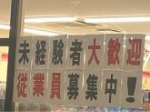 セブン‐イレブン 新城杉山店