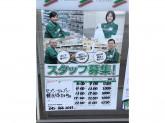 セブン-イレブン 横浜戸塚吉田町店