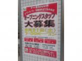 セブン-イレブン 歌舞伎町2丁目中央店