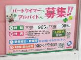 西松屋 平野西店