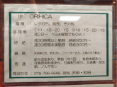 ORIHICA(オリヒカ) ブランチ神戸学園都市店