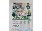 セブン-イレブン 東武曳舟駅前店