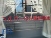 株式会社ふれんど介護サービス