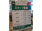 阪急オアシス 箕面店