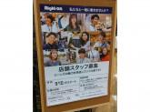 ライトオン イオンモール鶴見緑地店