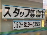 ファミリーマート ちかま通店