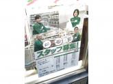 セブン-イレブン 堀川丸太町店