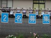 千葉県ヤクルト販売株式会社 北国分センター