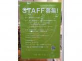 one'sterrace(ワンズテラス) 西神プレンティ店