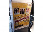 焼肉・韓国酒家 絵のある街 上野店