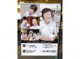 ドトールコーヒーショップ 御徒町昭和通り店