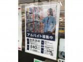 GEO札幌北49条店