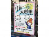 ローソン・スリーエフ 汐入駅前店