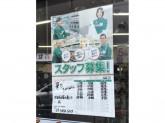 セブン-イレブン 世田谷桜小前店