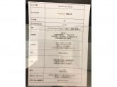 ◆コンファーム・イルズ イオンモール名古屋茶屋店
