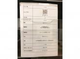 r・p・s(アールピーエス) イオンモール名古屋茶屋店