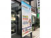 読売新聞 浦和南
