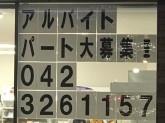セブン-イレブン 東恋ヶ窪4丁目店