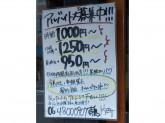 吉鳥(きっちょう) 片町店