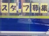 HARD・OFF(ハードオフ) 昭島中神店