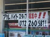 ファミリーマート 堺上店