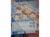 ローソン 東大阪川田三丁目店