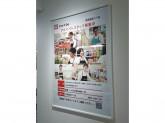 Can Do(キャンドゥ) 西武新宿PePe店