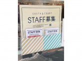 COSTA COURT(コスタコート) 若松店