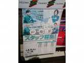 セブン-イレブン 大東新町店