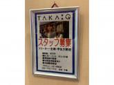 TAKA-Q(タカキュー) イオン若松店