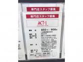 ACT-1 ゆめタウン博多店