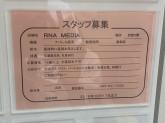 RNA・MEDIAアミュプラザ小倉店
