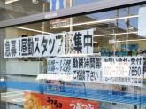 ローソン 川西加茂六丁目店