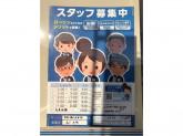 ローソン 宝塚中筋山手五丁目店