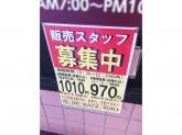 都そば 北野坂店